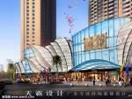 商场设计项目:湖北孝感孝昌万象国际广场效果图