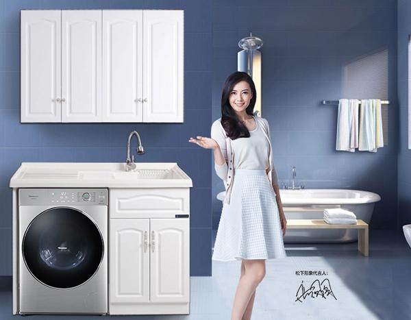 """智能洁净齐发力 松下罗密欧系列超薄型滚筒洗衣机为生活添""""洗"""""""