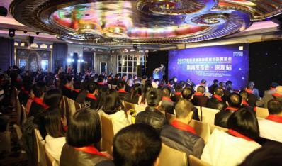 成都IFIF家创会4月举办 深圳厂商抢位参展