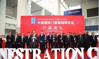 慕尼黑博览集团与FENESTRATION CHINA达成重要战略合作,联合成立合资公司