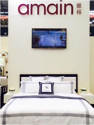 雅棉高端酒店居住用品惊艳亮相上海酒店用品博览
