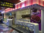 深圳玻尔松饼小吃餐厅设计(东门町)