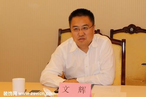 北京市科委副主任朱世龙率团到访启迪 调研国际孵化业务