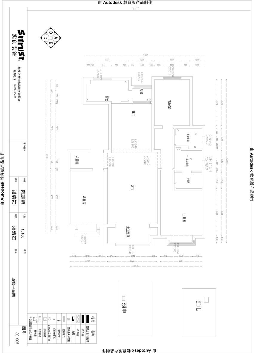 新中式风格-【众美绿都146平米】-颐和四方-石家庄实创装饰