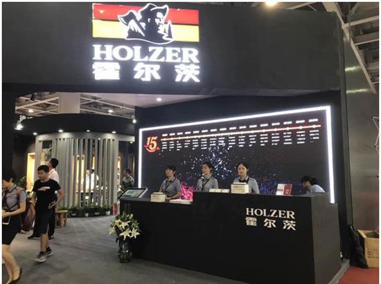 力拓南方市场完善全国布局 霍尔茨T型门首秀广州建博会