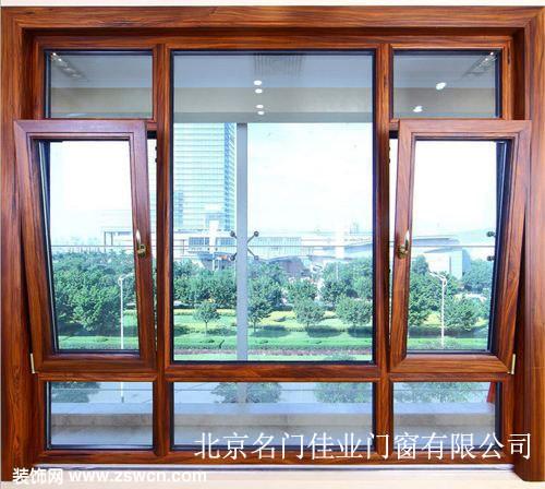 铝木复合门窗有什么特点