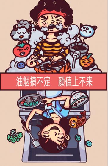 帅丰集成灶社会化营销频出新招 - 装饰行业新闻 - 网