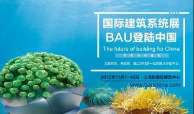 世界超级建筑展登陆中国,FBC开展倒计时亮点抢先看