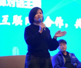 东方建材网助力绿色供应 | 第四届中国建筑装饰绿色发展大会在京举行