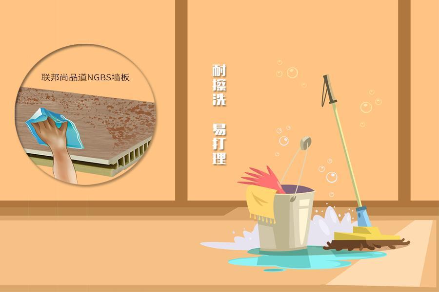联邦尚品道竹木纤维集成墙面 集成墙面厂家