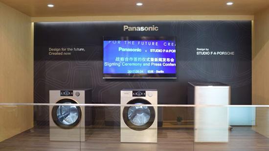 打造令人憧憬的生活空间 松下洗衣机轻奢高端产品亮相AWE
