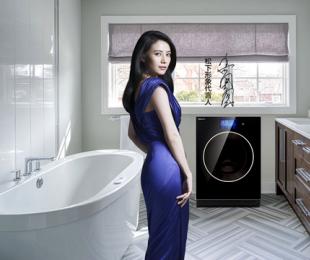 松下柜式洗衣机Cuble御珀系列   科技与美学的惊艳邂逅