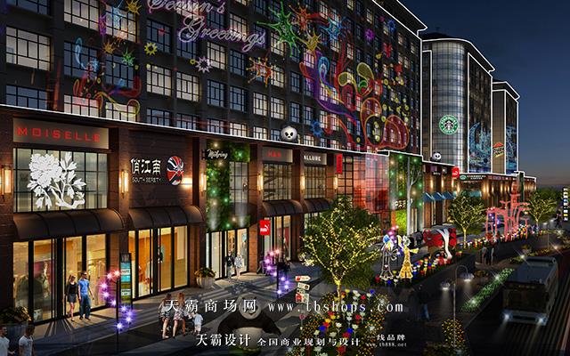 河南华美城市广场及其步行街设计效果图与需求防城港步行街设计的客户分享