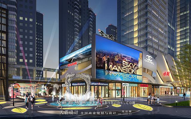 河南洛阳老城根文创体及其步行街设计效果图与需求防城港步行街设计的客户分享