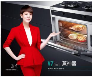 帅丰蒸箱集成灶:智慧厨房怎能缺少健康?
