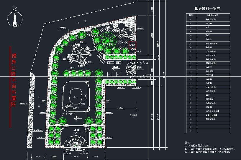 > 新农村健身公园平面设计图 健身公园平面布置图 健身公园排水布置