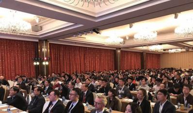 FDC2018中国国际门窗幕墙高级研讨会主题专场发布