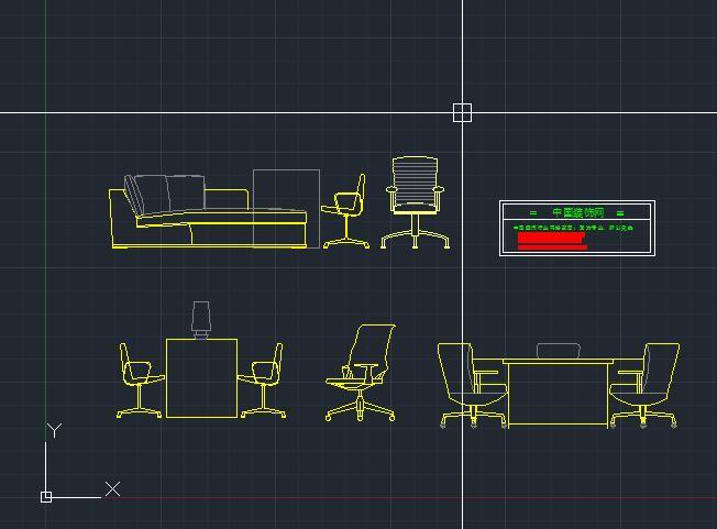 素材下载 cad素材下载 cad图块模块_立面 办公家具 > 办公家具立面cad