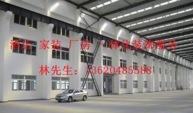 释放办公空间简单创意无限,惠州厂房装修设计优选万晟兴公司