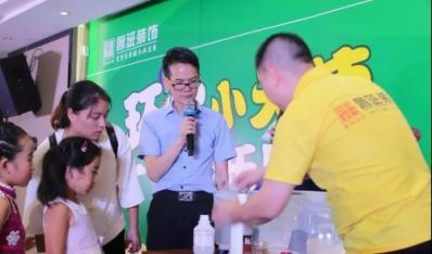 东莞第六届环保家装节——无毒装修大行动火热落幕
