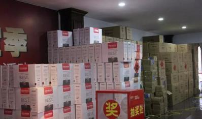 康辉地板11.25工厂团购来袭 共享岁末狂欢盛宴