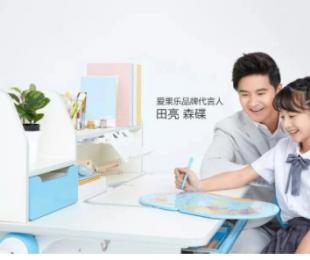 爱果乐x小米 首款儿童学习桌椅众筹上线,1元参与!