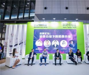 天猫家纺与行业会长、商家代表探讨市场环境的变化