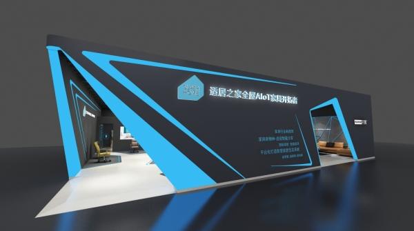 新物种·新技术·新未来,AIoT开拓者适居之家携智能沙发椅亮相上海国际家具展