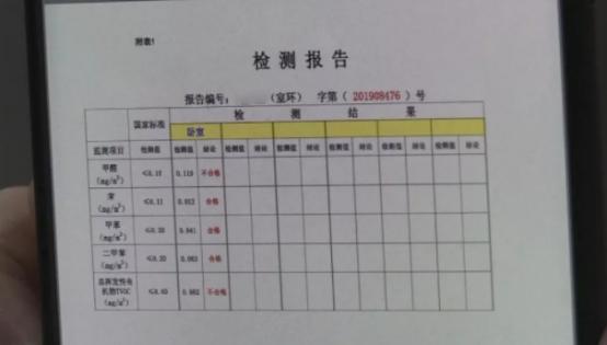 广东快乐十分开奖 4