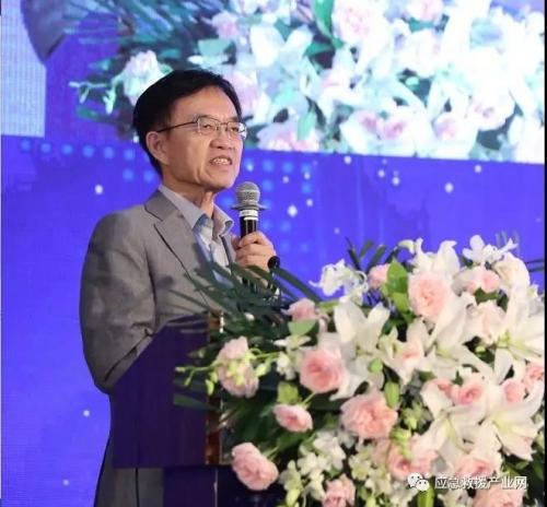 CEIS2019中国应急安全(消防)产业峰会隆重开幕