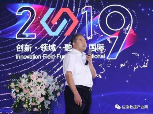广东快乐十分开奖 7