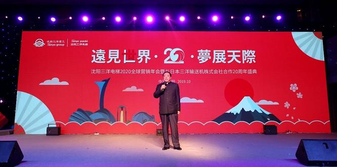上海快三 4