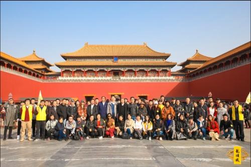 """龙顺成中式设计师之家系列活动""""故宫之旅""""在京举行"""