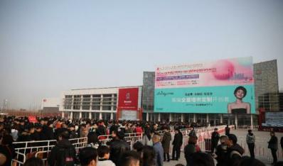 墙布墙纸展|二月春犹浅,墙纸墙布窗帘新潮将席卷北京