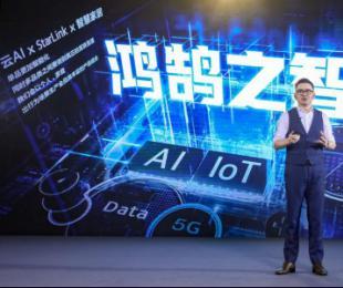TCL 2020春季新品发布会:将提供以显示为核心竞争力的全屋科技产品和解决方案