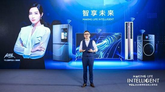 """冰箱和洗衣机能有多健康智能?看TCL揭秘""""极智""""懂你的家电"""
