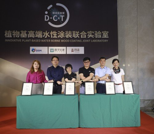 DCT植物基高端水性涂装联合实验室在浙江正式成立