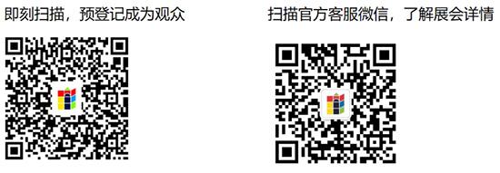 FBC中国国际门窗幕墙博览会如约而至,门窗新品抢先看!