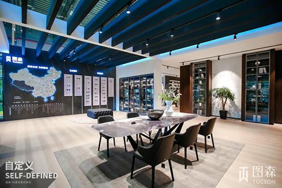 修正住宅新风尚,图森以新理念贯穿世界