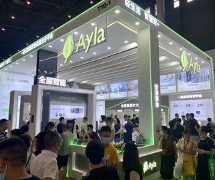 Ayla艾拉物联全屋智能 3大行业解决方案引爆CCBD 2020!