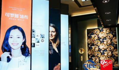 第30届上海墙纸墙布窗帘软装展今日开幕,吹响行业集结号