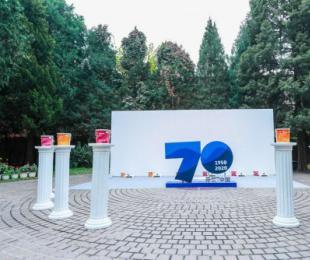 芬兰驻华大使馆官邸召开芬琳漆2021新品发布会