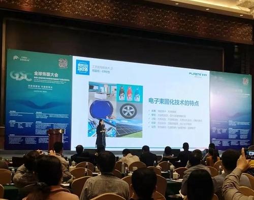 全球饰面板大会,揭秘EB光固化技术;解决表面发黄老化问题!(图7)