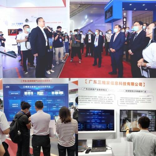 推动家居产业数字化变革 三维家蔡志森受聘为广东工业互联网专家