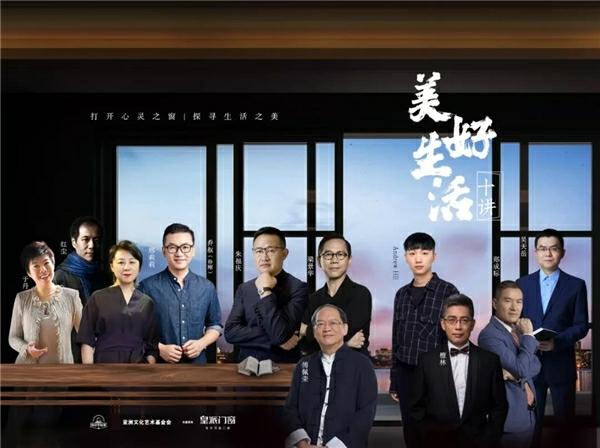 皇派门窗为2.25亿新中产打造东方美好生活范本