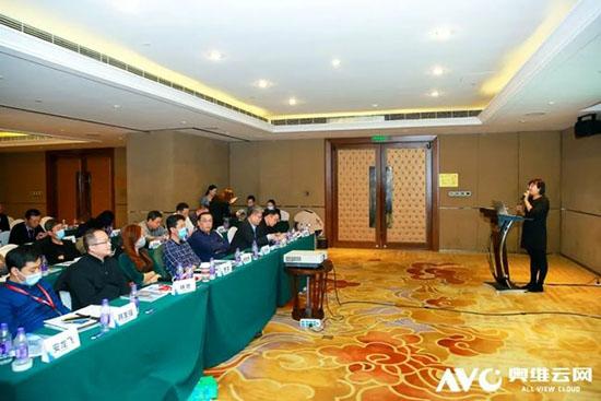 品质人居——奥维云网地产优质供应商推介会成功举办